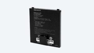 Chainway C66 - Akcesoria - akumulator